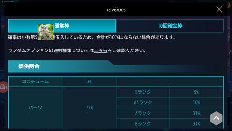 Screenshot_20191030-145544