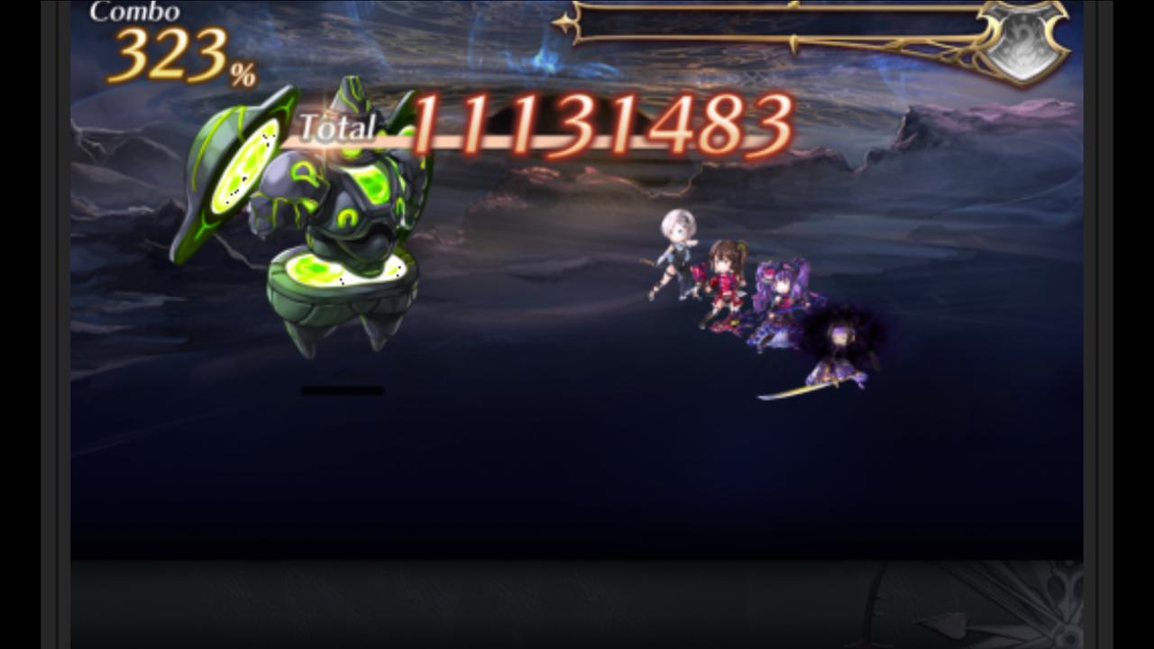 池 アナデン 龍神