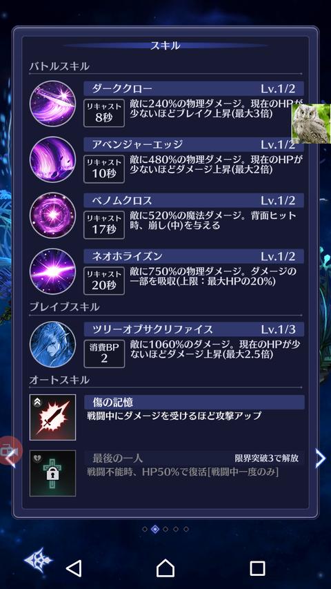 Screenshot_20190919-140311