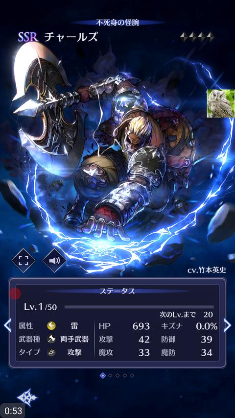 Screenshot_20190919-154742