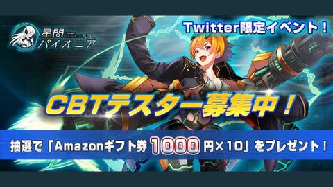 Screenshot_20200829-000606
