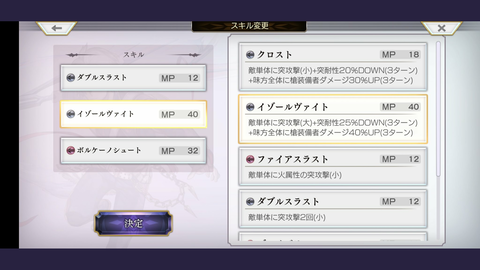 Screenshot_20200412-032216
