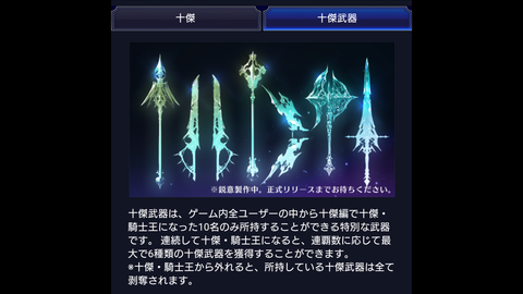Screenshot_20190919-222731