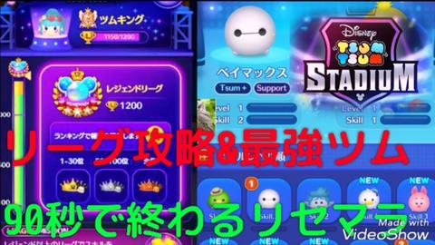 Screenshot_20200929-131412