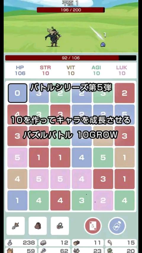 Screenshot_20191230-160625