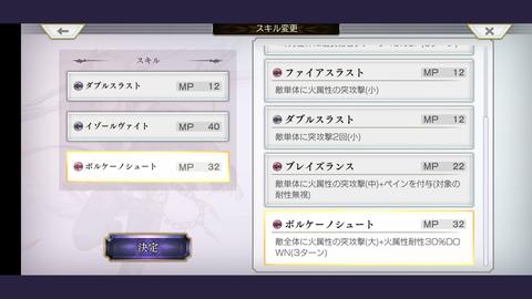 Screenshot_20200412-032219