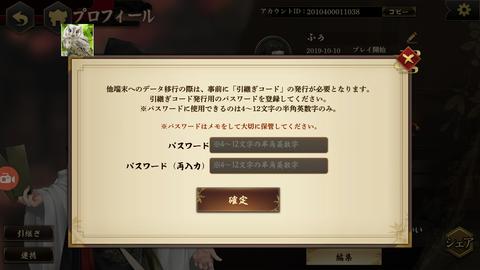 Screenshot_20191010-141015