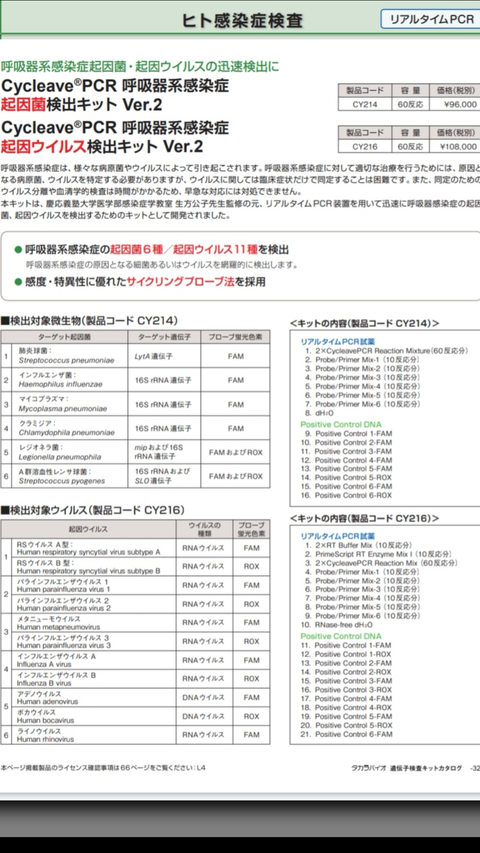 Screenshot_20200216-200354