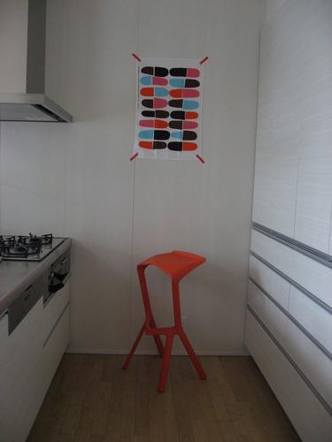 ミウラスツールのあるキッチン