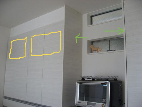 キッチン・カップボード左・上部分