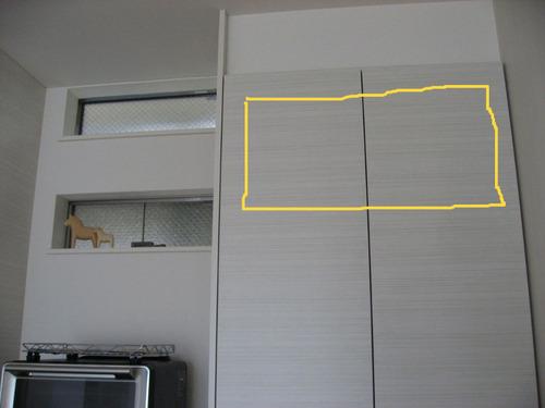 キッチン・カップボード右・上部分