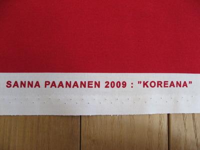 マリメッコ「KOREANA(リッチな装飾)」