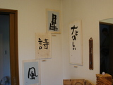 CAN展2