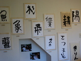 CAN展1