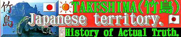Takeshima is Japanese territory