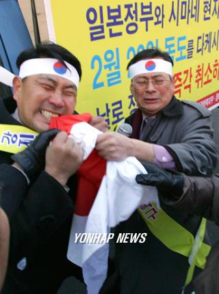 反日韓国人と日の丸