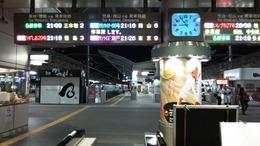 ライブツアー2014 - 西条・高松公演(5)