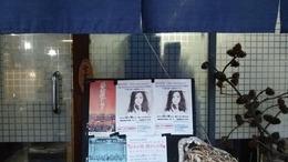 ライブツアー2014 - 西条・高松公演(10)