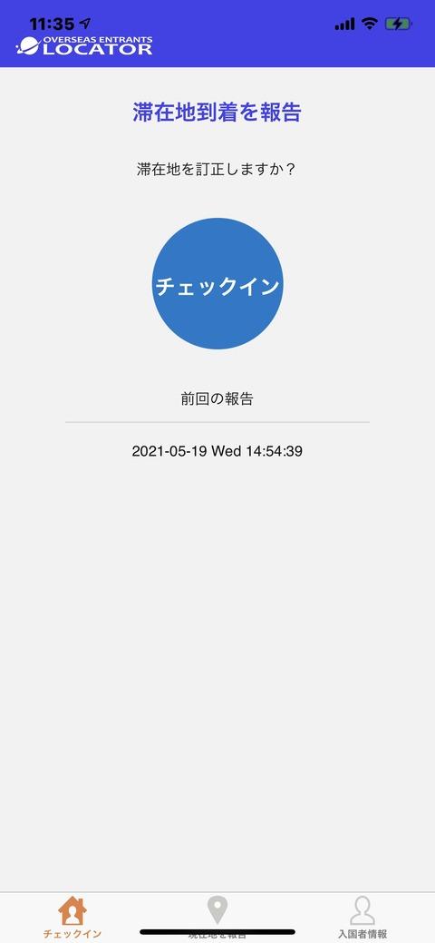 976CBA70-A503-48A6-B66B-9CE02452D2EE