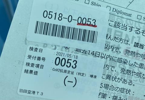E8382128-D677-4E07-8EFC-48D6E12D1FFA