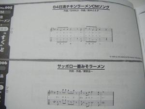 DSCF1247