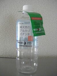 DSCF0370