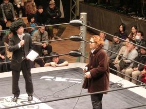 2012-12-23 DDT UP001.JPG