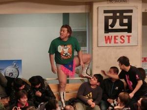 2012-12-23 DDT UP007.JPG