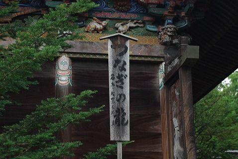 秩父と浦山ダム09