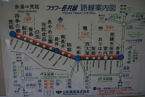 JR東日本パス荒砥駅12