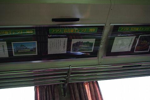 JR東日本パス宮内55