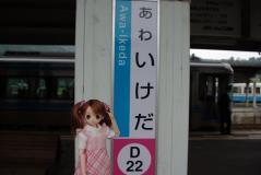 0d1f1715.jpg