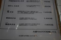 12a0880b.jpg