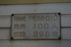 1797e4d2.jpg