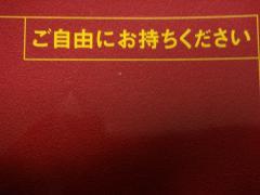 188f5bfc.jpg