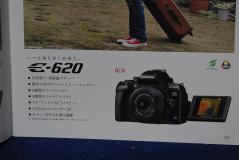 1f674a61.jpg