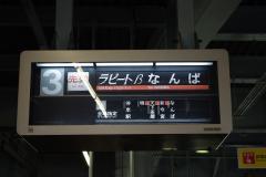 2b691ce4.jpg