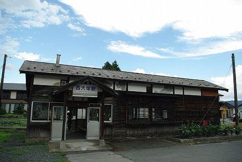 JR東日本パス宮内52
