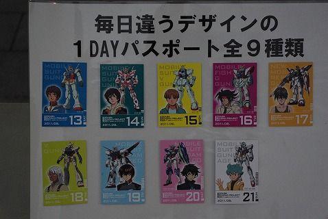 2011お台場ガンダム46