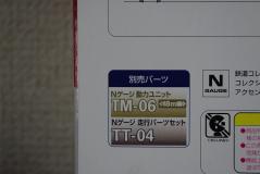 38c90a40.jpg