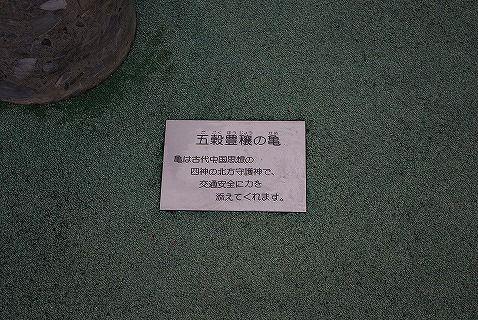 秩父と浦山ダム36