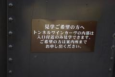 3e4fd27c.jpg