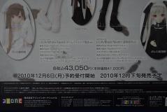 423e1fc6.jpg