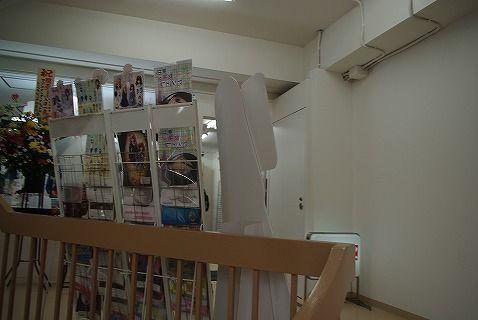 1号店アゾン11