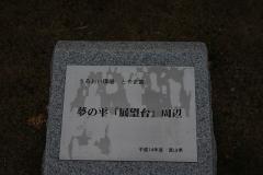 5f184375.jpg
