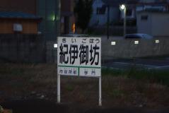 61d85c4e.jpg