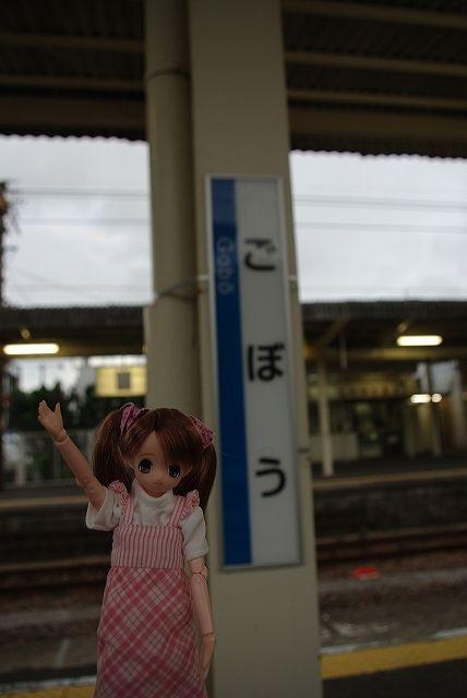 西日本154