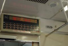 6cc95f84.jpg