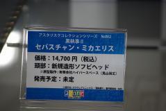 701f5b87.jpg