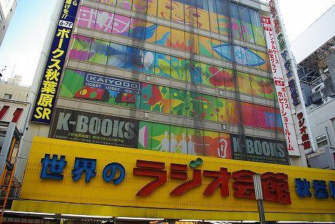 アゾン新店舗01